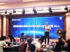 聚势创未来,实现B2B转型——冠捷科技集团副总裁Nico考察飞利浦显示器中国市场