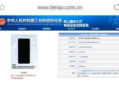 一加7 Pro 5G版获入网许可,国行首款2K屏5G旗舰即将来袭