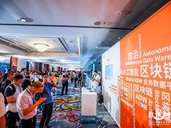 Oracle区块链本地解决方案全球首发  以创新科技助力中国企业云上转型