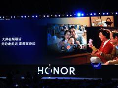 荣耀智慧屏系列正式发布 鸿蒙系统加持下的家庭智慧中心