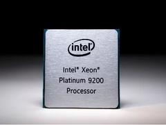 下一代英特尔至强:最多56颗处理器核心