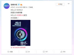 方舟编译器宣布开源 荣耀9X系列抢先适配