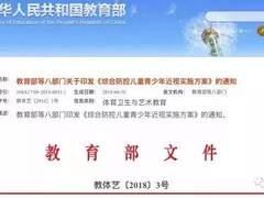 北京卓训集团做学生360度守护者—卓训防沉迷手机推介,火爆!