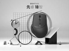 睿智高效充电 雷柏MT550S多模式无线充电鼠标上市