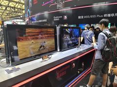 高通5G技术加持 开启AR/VR和云游戏等全新移动体验