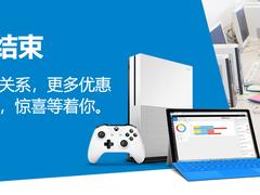 微软815返校季活动开启!多款官方认证翻新Surface大力折扣