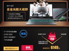 雷神818最值得买的3款产品推荐,最高省750!