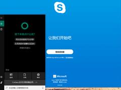 微软修改隐私政策:承认监听用户Skype和Cortana录音