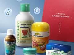 """天猫超级品类日倡导""""营养育儿新升级"""",赋能宝宝品类新零售"""