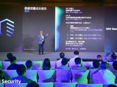 IBM陈文丰:合规基础上实现真正安全,才是企业发展的最佳保障