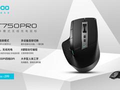 8键驱动自定义设置,雷柏MT750PRO多模式无线充电鼠标驱动详情