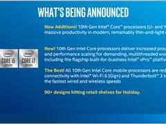 性能更进一步 英特尔推出更多第十代酷睿移动处理器新品