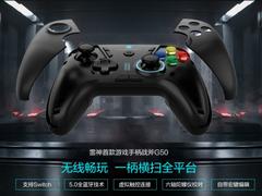 雷神助力中国战队Ti9夺冠,最高赢外设免单