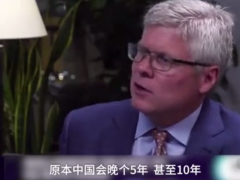 高通CEO:中国5G部署惊人,原以为中国会落后五至十年