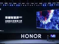 不是电视是电视的未来:荣耀智慧屏出现为我们带来了什么?
