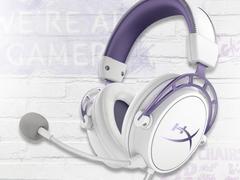 听声辨位还没学会?三款HyperX电竞耳机助你上分