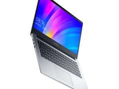又一款十代酷睿轻薄本!红米将推出加强版RedmiBook 14
