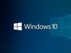 Windows 10 19H2可能只是功能更新:非正式版10月向用户推送