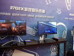 旗舰级新品发布 AOC电视迎来全面升级!
