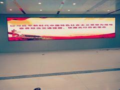 AOC交付北京大兴国际机场项目小间距LED信息显示方案
