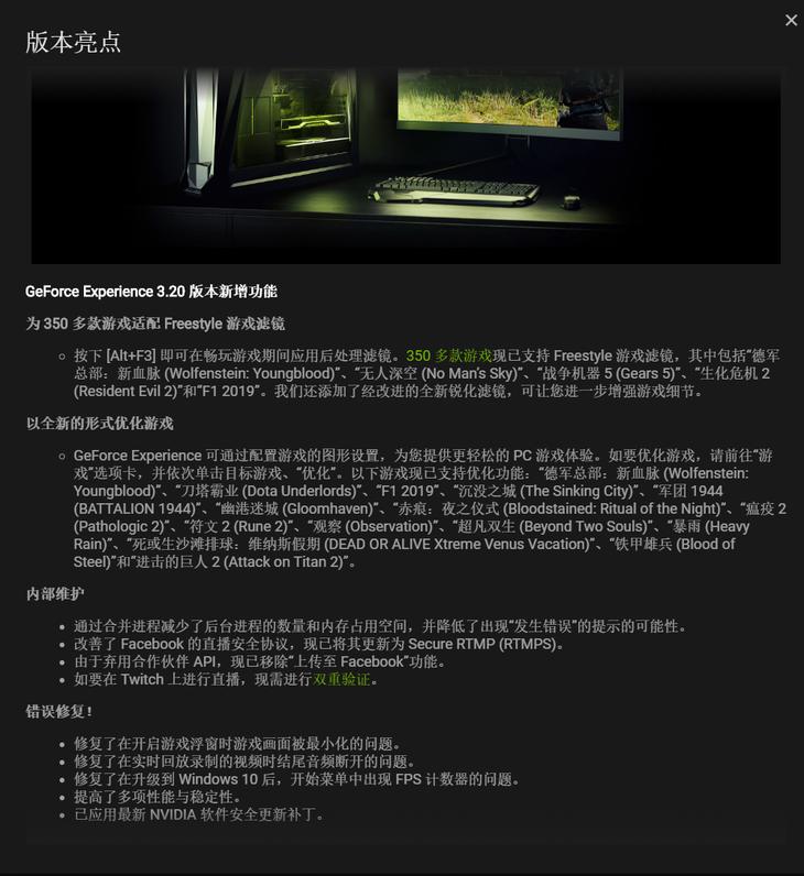 NVIDIA更新436.15版本驱动:疑似解决游戏掉帧问题