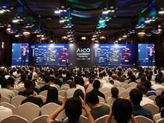 2019人工智能计算大会举行 计算驱动人工智能持续进化