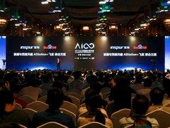 浪潮与百度在AICC2019大会宣布AI合作共建AIStation与飞桨联合方案