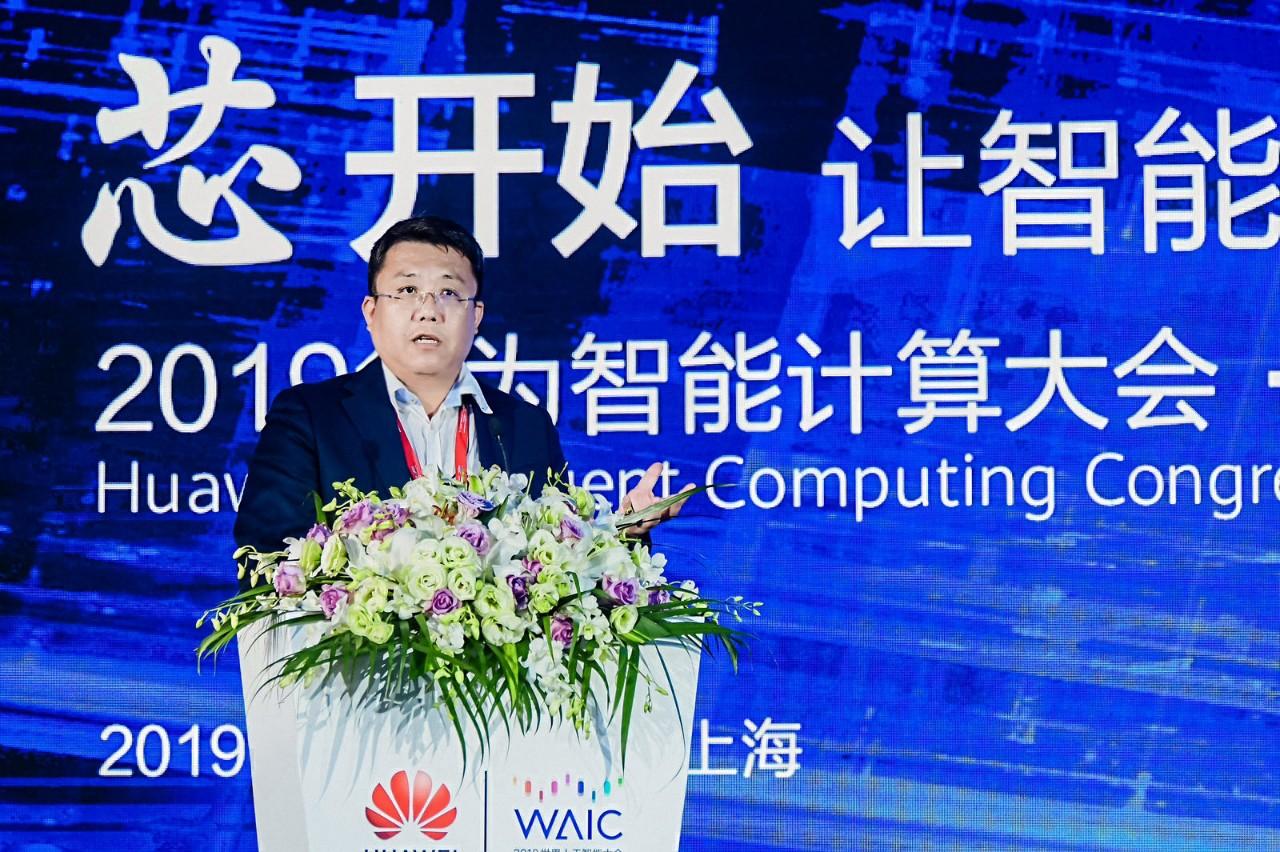 """华为鲁勇:""""聚焦技术、开放使能、伙伴优先"""" 共赢鲲鹏产业生态"""