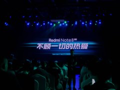 Redmi Note 8系列发布:全系普及四摄,依旧999元起