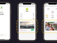 微信支付发布全新人脸硬件开放平台,与服务商共创硬件开放生态