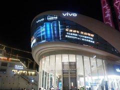 从天猫新势界×VIVO 5G手机首发,看趋势力如何让营销品效合一