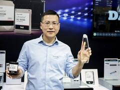 ZB时代来临 西部数据在产品和技术上领先行业