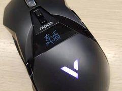 可涂鸦的鼠标 雷柏VT950Q双模电竞游戏鼠标OLED设置