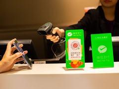 """微信支付与UNIQLO香港首度合作,两地用户多重惊喜""""购"""""""
