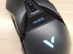 可表白的鼠标 雷柏VT950Q电竞游戏鼠标OLED设置