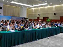 首场方舟编译器开源技术沙龙在京举办,业界大咖共话软件产业创新