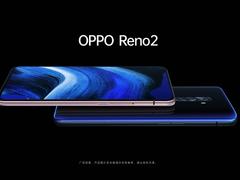 2999元起还现金补贴!4800万变焦四摄OPPO Reno2正式发售