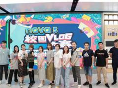 萌新Vlogger福音!华为nova5青年Vlogger创作沙龙热度空前