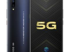 5G手机真不贵 iQOO Pro 5G版京东有售
