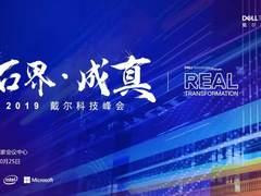 """【DTF预报】10月25日起""""多云转晴"""""""
