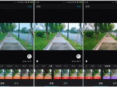 用过N款手机视频剪辑软件后,我选出了五个最好用的
