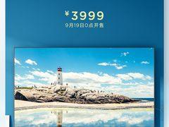 70英寸大屏震撼问世 小米电视4A新品上线小米商城 售价3999元