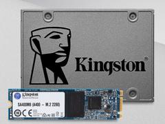 低热量零噪音!金士顿固态硬盘高速读写 仅需399元