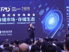 慧荣科技于CFMS 2019推出最新企业级存储主控芯片解决方案