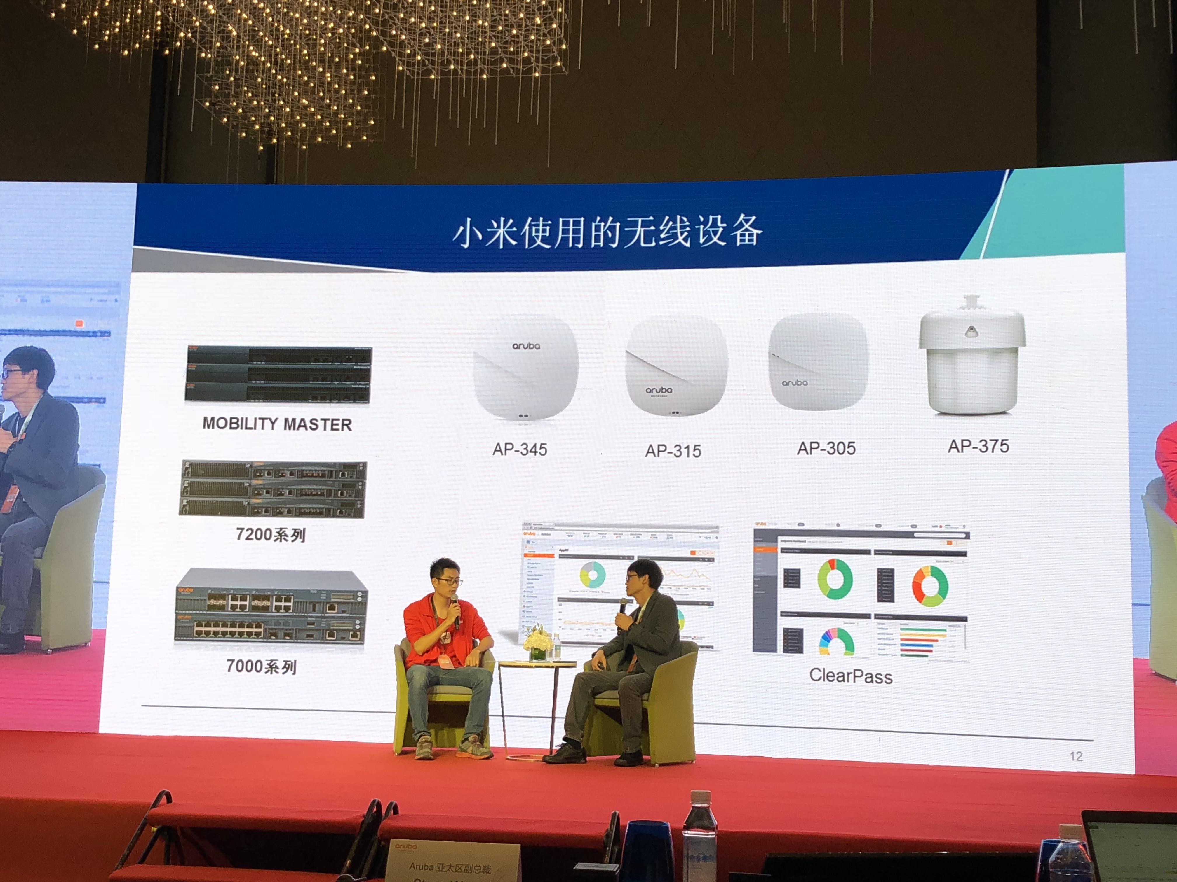 小米科技园,打造Wi-Fi + IoT智慧统一平台