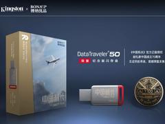 《中国机长》即将上映 非售版限定礼盒曝光