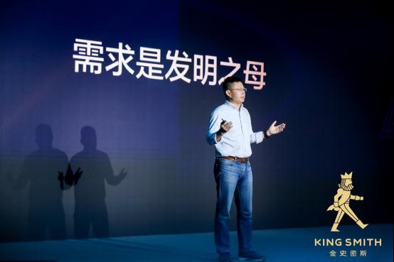 金史密斯品牌新升级 发布IoT布局还带来诸多创新产品