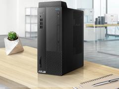 强芯高质 蕴藏匠心 华硕商用D641MD台式电脑加速体验 高效办公
