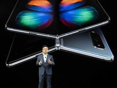三星Galaxy Fold 9月27日美国开售,针对屏幕硬伤三星这样做