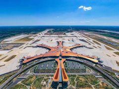 北京大兴国际机场今日正式投运,微信支付全面覆盖